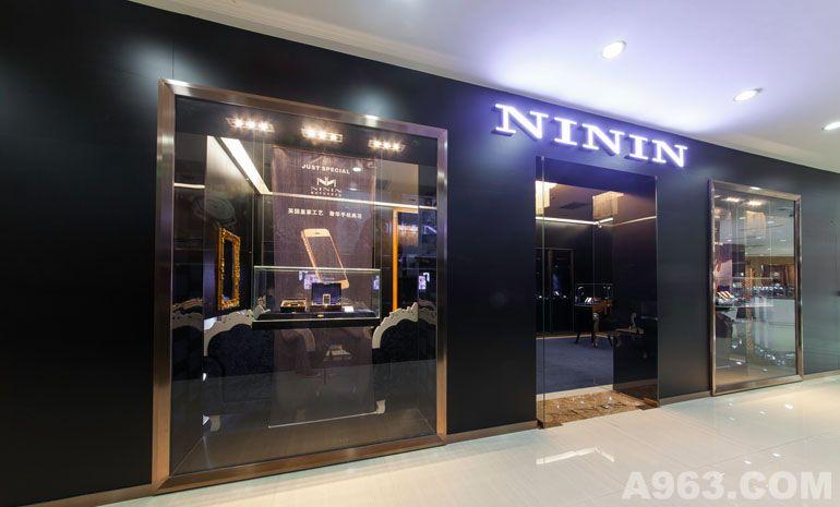 NININBRAND奢侈品品牌-商业空间-厦门室内生活中的创意包装设计图片